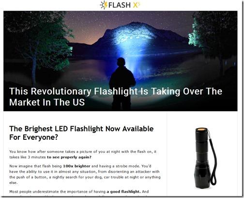 flash005